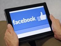Facebook объяснил блокировку аккаунта Кадырова его нахождением в санкционном списке США