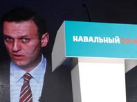 Штабы Алексея Навального в двух десятках городов России проводят в воскресенье собрания инициативных групп по выдвижению кандидата в президенты
