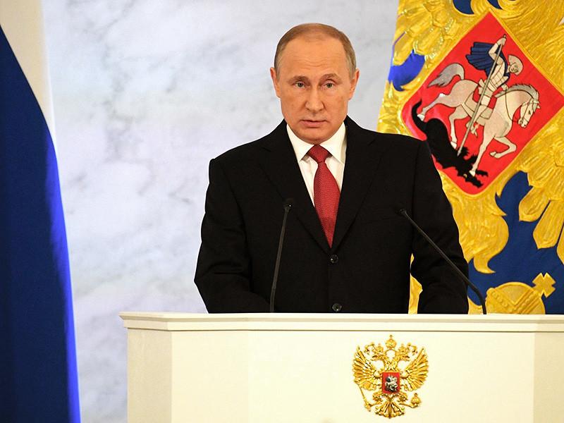 Послание президента РФ Федеральному собранию состоится до выборов главы государства, которые намечены на 18 марта 2018 года
