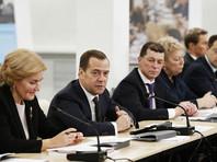 Медведев поручил нескольким ведомствам отменить уголовное наказание для врачей за обезболивающие