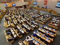 Госдума одобрила в первом чтении ужесточение ответственности за телефонный терроризм