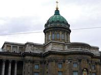 По версии следствия, молодой человек с сентября работал над планом по взрыву Казанского собора во время богослужения. Как считает ФСБ, с ноября он участвовал в разведке местности, выбирая место будущего теракта