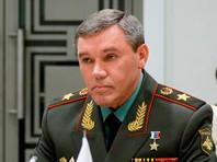 Начальник Генштаба ВС РФ и Путин объявили о полном освобождении Сирии от террористов