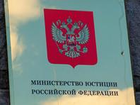 Минюст признал иноагентом алтайскую организацию, которая ведет ВИЧ-профилактику
