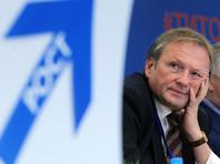 Партия Роста официально выдвинула бизнес-омбудсмена Бориса Титова в качестве кандидата на пост президента России