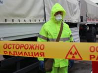 """Российский Greenpeace усомнился в выводах комиссии """"Росатома"""" о спутнике как источнике рутения-106 и потребовал прокурорской проверки"""