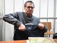 """В понедельник в Замоскворецком суде столицы проходят прения сторон по делу экс-министра экономического развития Алексея Улюкаева, который обвиняется в вымогательстве взятки у главы """"Роснефти"""" Игоря Сечина. Как ожидается, сегодня будет объявлена дата вынесения приговора"""