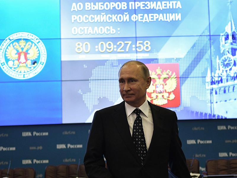"""Избирательная кампания действующего президента Владимира Путина будет финансироваться за счет пожертвований фондов поддержки регионального сотрудничества и развития, связанных с """"Единой Россией"""""""