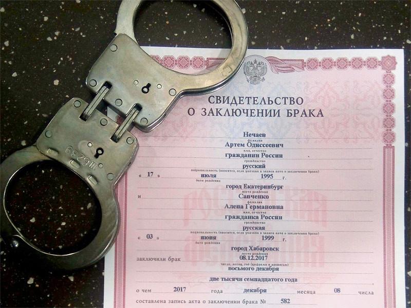 """Одна из """"хабаровских живодерок"""" Алена Савченко вышла в тюрьме замуж. Фото копии свидетельства о браке опубликовано на ее странице """"ВКонтакте"""""""