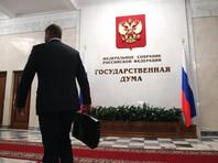 """Госдума запретила посещать нижнюю палату представителям """"Голоса Америки"""" и радио """"Свобода"""""""