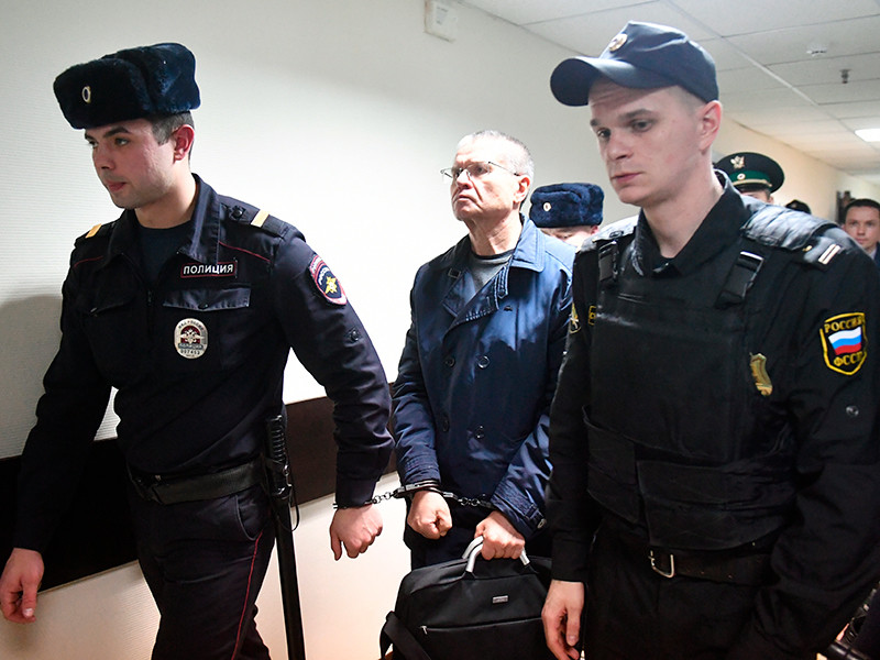 Бывший министр экономического развития Алексей Улюкаев, приговоренный к восьми годам колонии строгого режима, может быть освобожден от наказания по состоянию здоровья