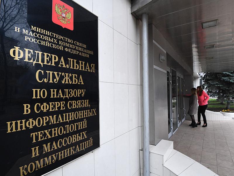 Роскомнадзор направил официальные запросы руководству социальных сетей Facebook и Instagram относительно причин блокировки аккаунтов главы Чечни Рамзана Кадырова