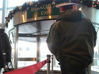 """Солгавшему о бомбе пассажиру """"Домодедово"""" грозит пять лет колонии"""