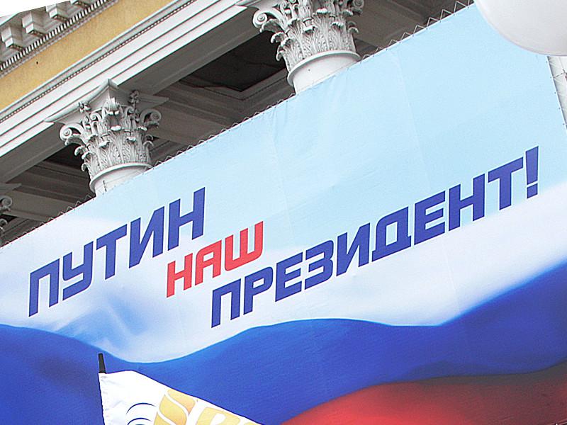 Вице-губернаторов озадачили возможным сбором подписей для Путина