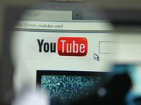 Видео с призывом Навального к акции протеста 28 января временно блокировали на YouTube