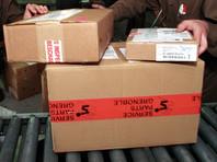 """""""Коммерсант"""": ИНН получателей посылок из-за рубежа будут проверять пять компаний"""