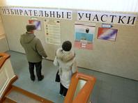 Согласно документу, опубликованному на сайте регионального правительства, на избирательных участках, в частности, планируется провести привлекательные для граждан мероприятия