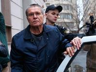 Суд назначил Улюкаеву восемь лет колонии строгого режима и штраф в 130 млн рублей