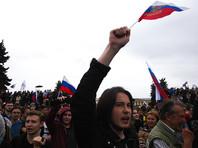 """Он призвал приходить всех, """"кто желает процветания России и верит в демократические ценности, на которых основана наша Конституция"""""""