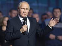 """Путин идет на выборы под лозунгом """"Россия в кольце врагов"""", говорят эксперты"""