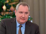 Рогозин не стал называть таксу-утопленницу Муму, свидетельствует его новогоднее поздравление