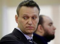 Навальный опубликовал данные о своих доходах: 41 млн рублей за последние шесть лет