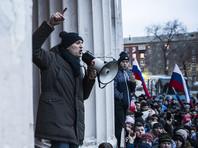 В Самаре в воскресенье днем началась встреча с политиком Алексеем Навальным