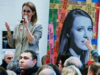 Собчак открыла предвыборный штаб в Петербурге