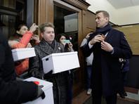 Оппозиционер Алексей Навальный накануне вечером подал в Центризбирком документы о регистрации кандидатом в президенты