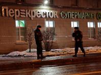 """Владелец """"Перекрестка"""" оплатит лечение пострадавших во время взрыва в Петербурге"""