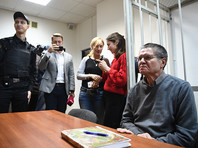 Прокурор Борис Непорожный, подводя итог судебного следствия, заявил, что вина экс-министра в получении взятки в 2 млн долларов, полностью доказана