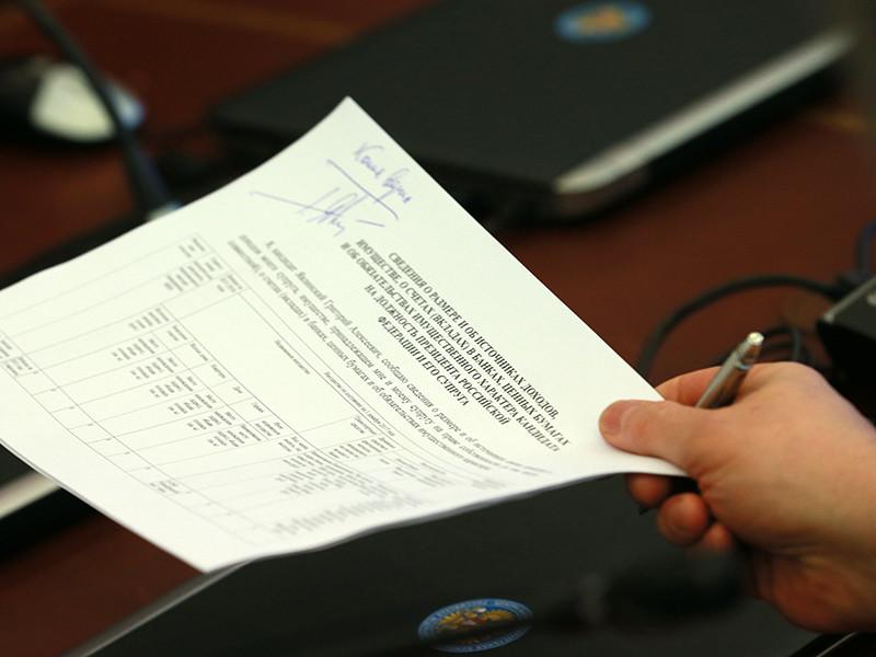 ЦИК призвал не вводить избирателей в заблуждение, приравнивая подачу документов к регистрации кандидатов
