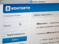 """Сообщества администрации """"ВКонтакте"""" массово распространили фейковую новость о смерти Навального"""