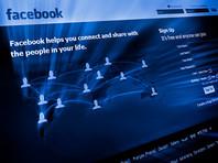 Компания по поиску авиабилетов заняла заблокированную из-за санкций страницу Кадырова в Facebook