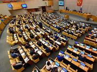 В Госдуме хотят обязать иностранные СМИ, признанные иноагентами, регистрировать юрлица в РФ