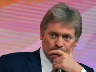 Новая стратегия нацбезопасности США имеет имперский характер, заявил Песков