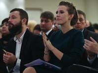 Собчак представила предвыборную программу из 123 шагов