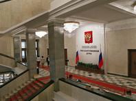 В Госдуме хотят запретить пускать журналистов американских СМИ в отместку за RT