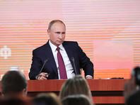 СМИ восприняли пресс-конференцию Путина как  шоу: отметили красный цвет в одежде, провокации и подарки