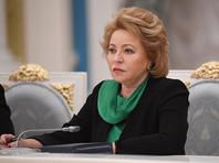 """Матвиенко объявила освобождение Сирии от террористической """"нечисти"""" личной победой Путина"""