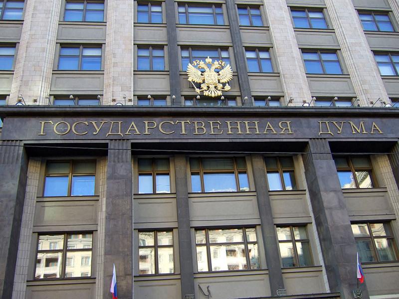 В Госдуме требуют от Facebook и Instagram объяснений по поводу блокировки аккаунтов Кадырова