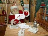 Россияне рассказали социологам, что попросили бы Деда Мороза о счастье, здоровье и деньгах
