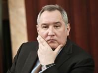 """Источник сообщил о вызове глав """"Роскосмоса"""" и РКК """"Энергия"""" к Рогозину"""