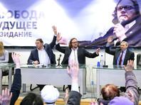 Инициативная группа граждан, в которую вошли 520 человек, в воскресенье выдвинула бизнесмена Сергея Полонского кандидатом в президенты РФ