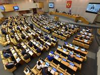 Госдума на заседании в среду, 6 декабря, запретила посещение здания нижней палаты на Охотном Ряду представителям американских СМИ, признанных в России иностранными агентами