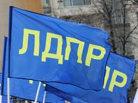 В ЛДПР попросили Пескова, не видящего конкурентов Путину, воздержаться от оценок