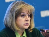Глава ЦИК в интервью НТВ пожаловалась на неверные интерпретации происходящего