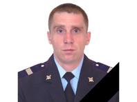 Под Красноярском полицейский погиб, спасая девушку от убийцы-отчима