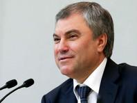 Володин рассказал о миллионах, сэкономленных Госдумой, в том числе за счет депутатов-прогульщиков
