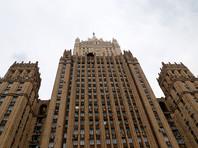 В Министерстве иностранных дел РФ заверили, что американские СМИ, которые на основании нового закона, подписанного президентом Владимиром Путиным, будут признаны иностранными агентами, не лишатся аккредитации для работы в российском внешнеполитическом ведомстве